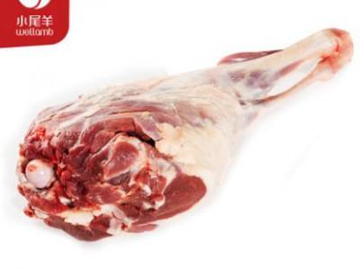 小尾羊 羊后腿4斤内蒙古羔羊肉新鲜清真牛羊肉烧烤食材烤羊腿