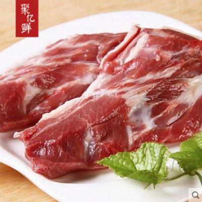 农家散养新鲜羊腿肉羊前腿1斤羊腿肉新鲜羊肉羔羊肉10斤多省