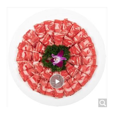 蒙都 神涮牛肉片 500g/桶 家庭肥牛片 火锅食材