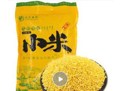 凡茂 18年新黄小米 小米杂粮 米面 赤峰小米袋装2.5kg