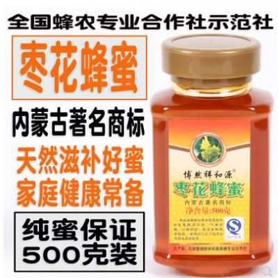 【枣花蜂蜜】博然祥和源天然滋补养生食品健康常备农家真蜜500