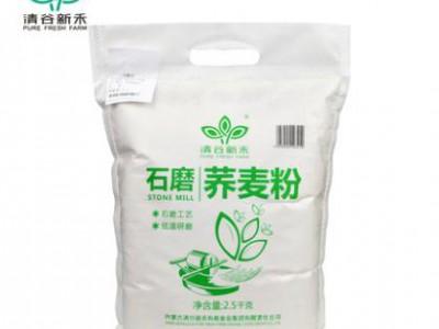 清谷新禾石磨荞麦面粉库伦纯荞麦粉碗托碗团荞面饸饹杂粮面2500g