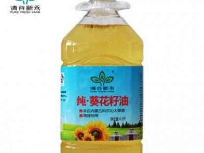 清谷新禾葵花籽油食用油低温物理压榨瓜子油纯葵一级内蒙葵花4.5L