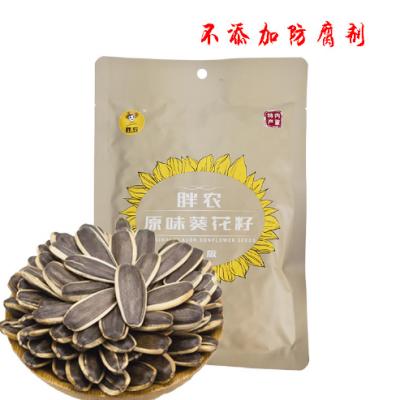 供应批发内蒙古特产胖农原味瓜子经典版袋装96g坚果炒货零食