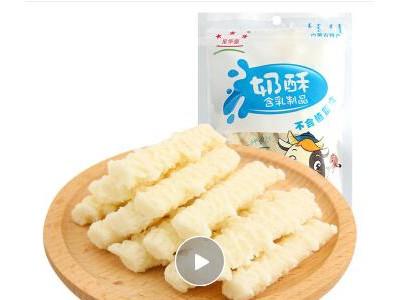 星华源 内蒙古特产原味奶酥酸奶奶酪奶条奶片休闲零食