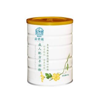 益消渴成人配方羊奶粉