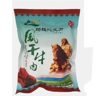 玛拉沁艾力风干牛肉干 绿色食品 牛肉干 260g