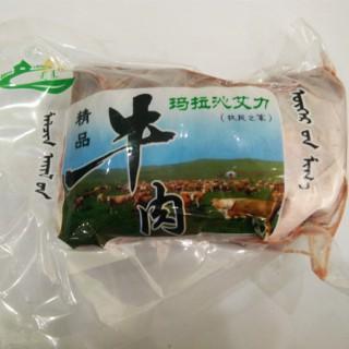 玛拉沁艾力绿色牛肉 48小时排酸 展肉 500g