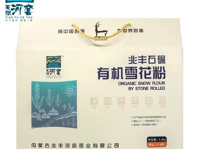 天赋河套兆丰石碾有机特质雪花粉0.8kg*6