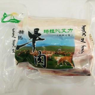 玛拉沁艾力绿色牛肉 48小时排酸 窝骨 500g