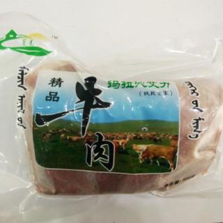 玛拉沁艾力绿色牛肉 48小时排酸 西冷 500g