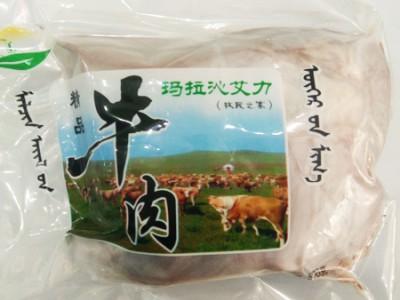 玛拉沁艾力绿色牛肉 48小时排酸 牛精肉 500g