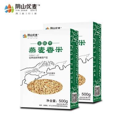 阴山优麦500g燕麦香米