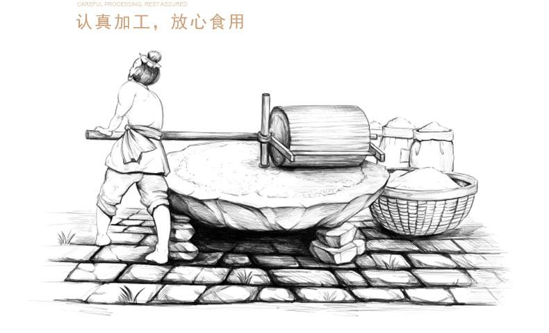 莜面精简版_09