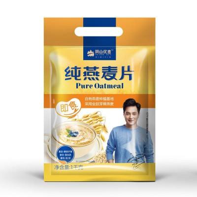 阴山优麦1kg即食(即食)燕麦片