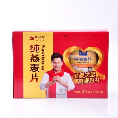 阴山优麦2kg燕麦片礼盒