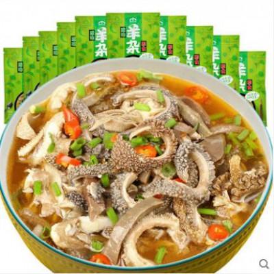 【羊杂批发10包2380g】蒙时代内蒙古羊杂碎羊杂汤羊肉汤即食新鲜