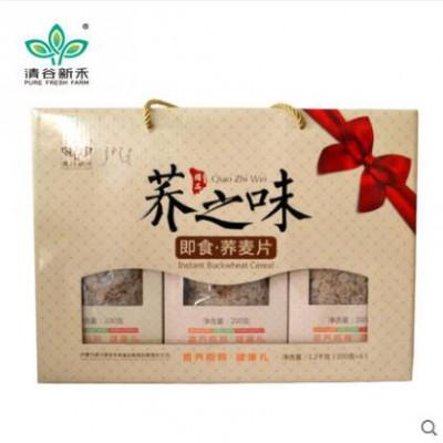 清谷新禾100%纯荞麦麦片礼盒营养早餐冲饮速食可干吃免煮即食