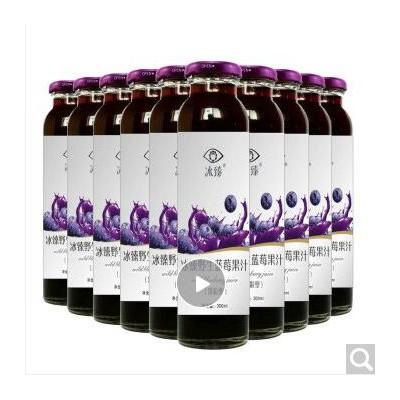 冰臻 野生蓝莓果粒型果汁