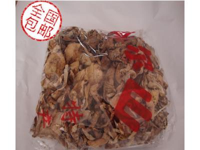 内蒙古 阿尔山 野生榛蘑 手工采摘 天然 批发 厂价直销