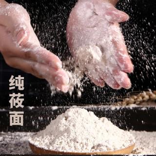 蒙清莜面粉纯莜麦面粉燕麦面攸面粗粮面粉内蒙武川莜面鱼鱼粉4斤