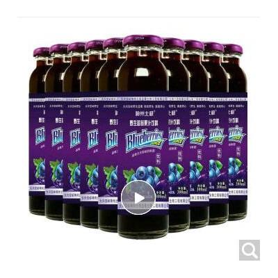 神州北极 大兴安岭野生蓝莓果汁