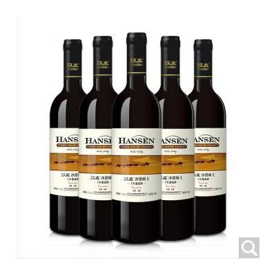 HANSEN/汉森 沙漠骑士干红葡萄酒
