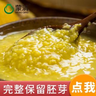 蒙清有机小香米黄小米2018新米小黄米农家小米粥清水河小米4斤