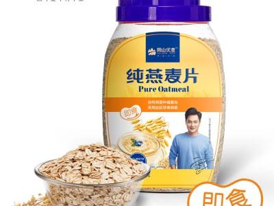 阴山优麦1kg即食(即食)燕麦片—桶装