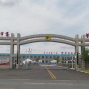 锡林郭勒盟羊羊牧业股份有限公司