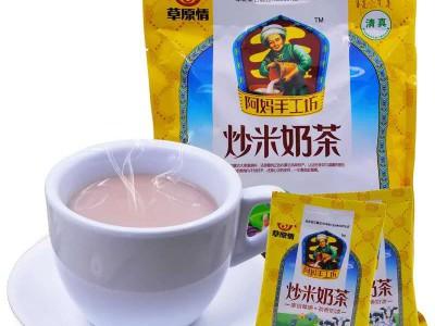 草原情400克炒米奶茶