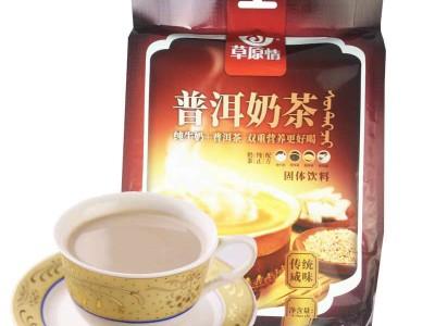 草原情360克普洱奶茶