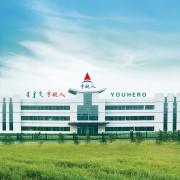 内蒙古宇航人高技术产业有限责任公司