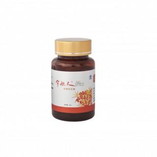 欣胃软胶囊(120粒/盒)