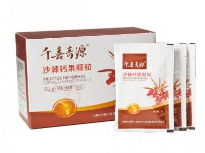 沙棘钙果颗粒(6g/袋(30袋/盒)