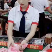 腾龙企业集团