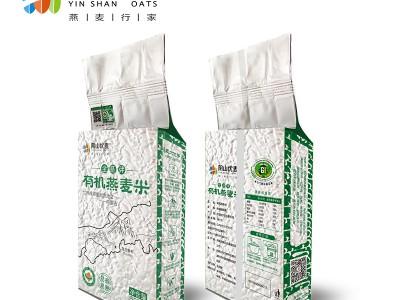 全胚芽燕麦香米500g