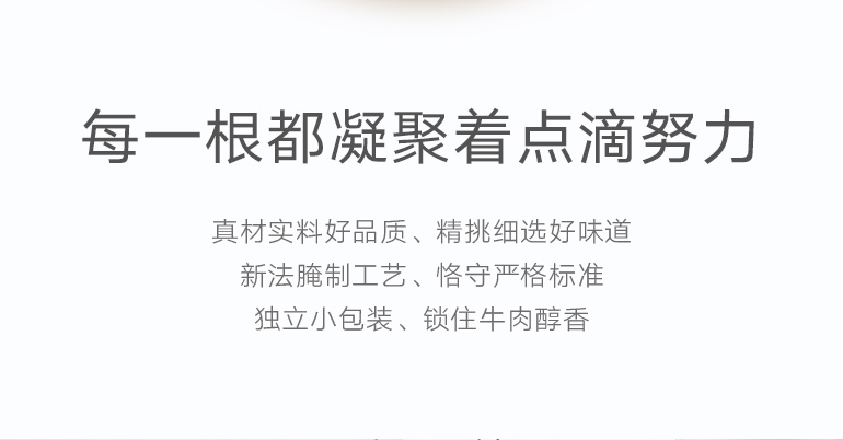科创页面结构_03