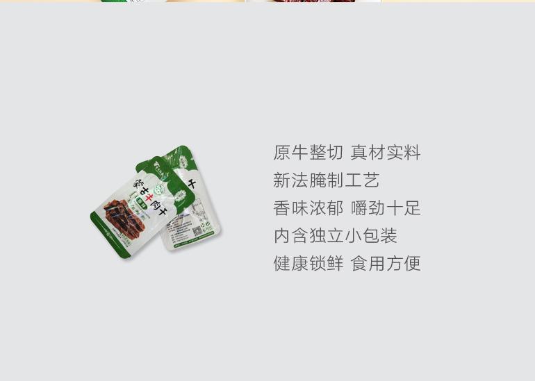 科创页面结构_05
