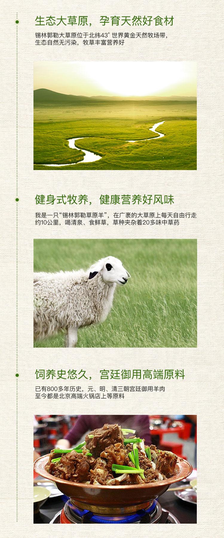 0902羊蝎子yyyyy_03