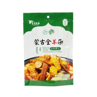 蒙古全羊杂  速食方便   200克/袋×3袋  包邮