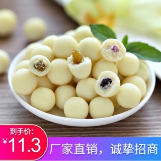 提子奶豆婴儿内蒙古小零食特产儿童休闲食品