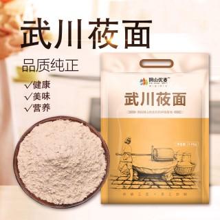 莜面粉2.5kg