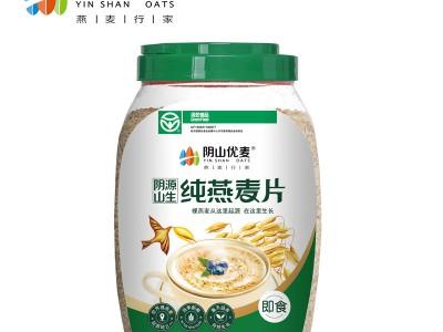 即食纯燕麦片1kg(桶)