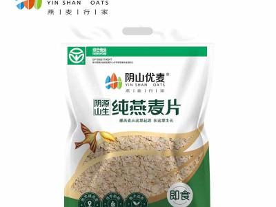 即食纯燕麦片700g