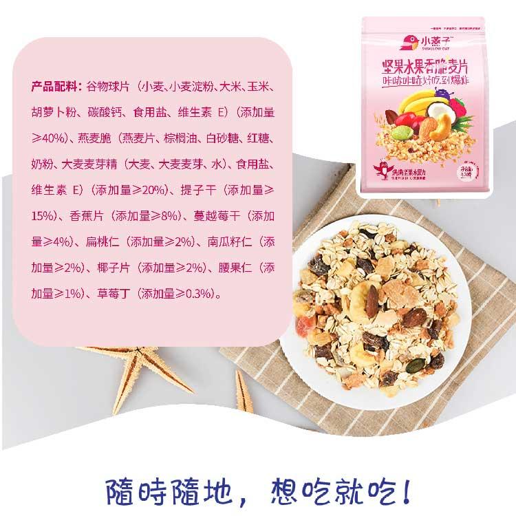 香脆麦片750切片-03