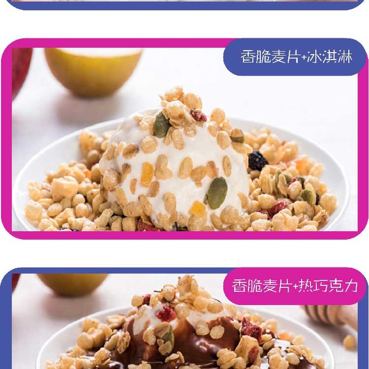 香脆麦片750切片-14