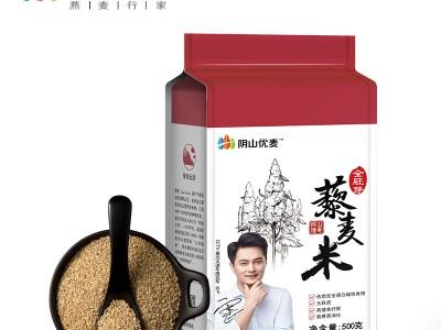 白藜麦米500g