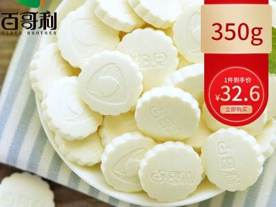 干吃奶片奶贝牛奶片奶制品儿童内蒙古草原牛奶贝厂家直销