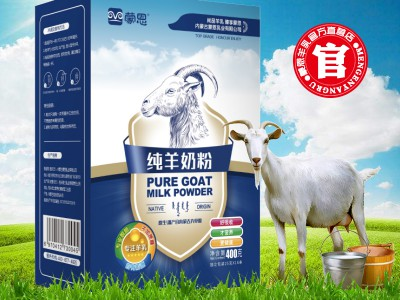 蒙恩羊乳400g盒装纯山羊奶粉无蔗糖无添加青少年中老年人孕妇学生